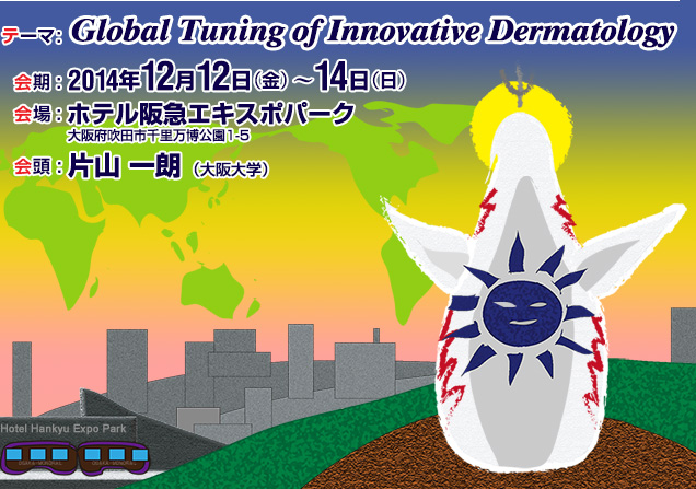 Dates: December 12(Fri.)-14(Sun.), 2014 / Venue: Hotel Hankyu Expopark, JAPAN / Theme: Global Tuning of Innovative Dermatology